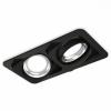 Точечный светильник Techno Spot XC7664002