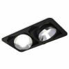 Точечный светильник Techno Spot XC7664022