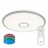 Потолочный светодиодный светильник Citilux СтарЛайт CL703100mRB
