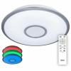 Потолочный светодиодный светильник Citilux СтарЛайт CL70340mRGB