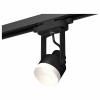 Светильник на штанге Ambrella Track System 2 XT6601085