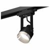 Светильник на штанге Ambrella Track System 2 XT6602002