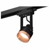 Светильник на штанге Ambrella Track System 2 XT6602022