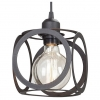 Подвесной светильник Vitaluce V4920-1/1S