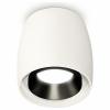 Точечный светильник Techno Spot XS1122041