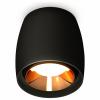 Точечный светильник Techno Spot XS1142004