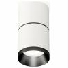 Точечный светильник Techno Spot XS1143001