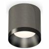 Точечный светильник Techno Spot XS7401181