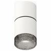 Точечный светильник Techno Spot XS7401182