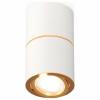 Точечный светильник Techno Spot XS7401200