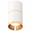 Точечный светильник Techno Spot XS7401201