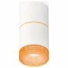 Точечный светильник Techno Spot XS7401202