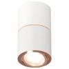 Точечный светильник Techno Spot XS7401220