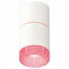Точечный светильник Techno Spot XS7401222