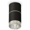 Точечный светильник Techno Spot XS7402142