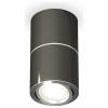 Точечный светильник Techno Spot XS7403040