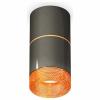 Точечный светильник Techno Spot XS7403082