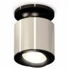 Точечный светильник Techno Spot XS7405020