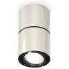 Точечный светильник Techno Spot XS7405040