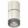 Точечный светильник Techno Spot XS7405042