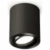 Точечный светильник Techno Spot XS7422001