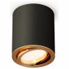 Точечный светильник Techno Spot XS7422003
