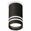 Точечный светильник Techno Spot XS7422022