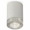 Точечный светильник Techno Spot XS7423001