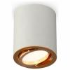 Точечный светильник Techno Spot XS7423022