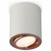 Точечный светильник Techno Spot XS7423023