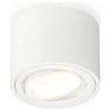 Точечный светильник Techno Spot XS7510001