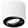 Точечный светильник Techno Spot XS7510002