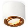 Точечный светильник Techno Spot XS7510004