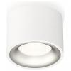 Точечный светильник Techno Spot XS7510023