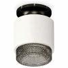 Точечный светильник Techno Spot XS7510062