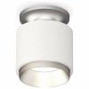 Точечный светильник Techno Spot XS7510100