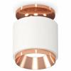 Точечный светильник Techno Spot XS7510140