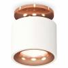 Точечный светильник Techno Spot XS7510141