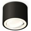 Точечный светильник Techno Spot XS7511001