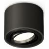 Точечный светильник Techno Spot XS7511002