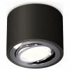 Точечный светильник Techno Spot XS7511003