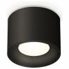 Точечный светильник Techno Spot XS7511010