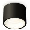 Точечный светильник Techno Spot XS7511020