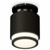 Точечный светильник Techno Spot XS7511063