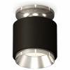 Точечный светильник Techno Spot XS7511080