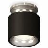 Точечный светильник Techno Spot XS7511081