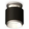 Точечный светильник Techno Spot XS7511100