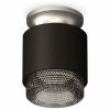 Точечный светильник Techno Spot XS7511102
