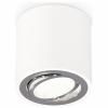 Точечный светильник Techno Spot XS7531003