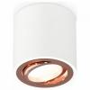 Точечный светильник Techno Spot XS7531005